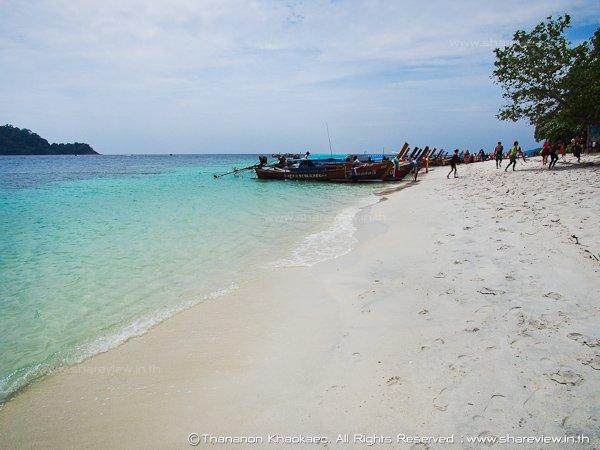 เกาะหลีเป๊ะ