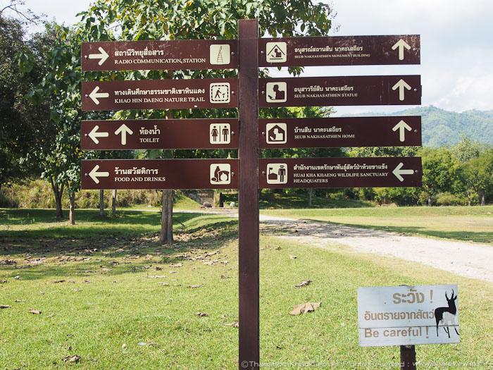 Huay Kha Khaeng Wildlife Sanctuary