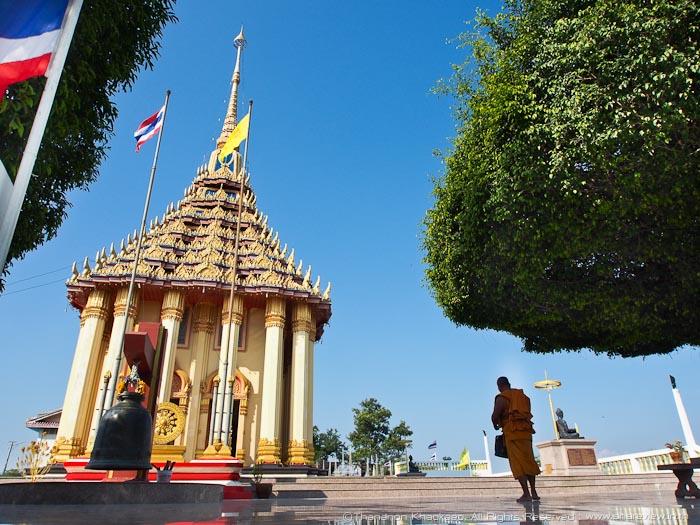 Wat Sangkas Rattana Kiri Temple Thailand