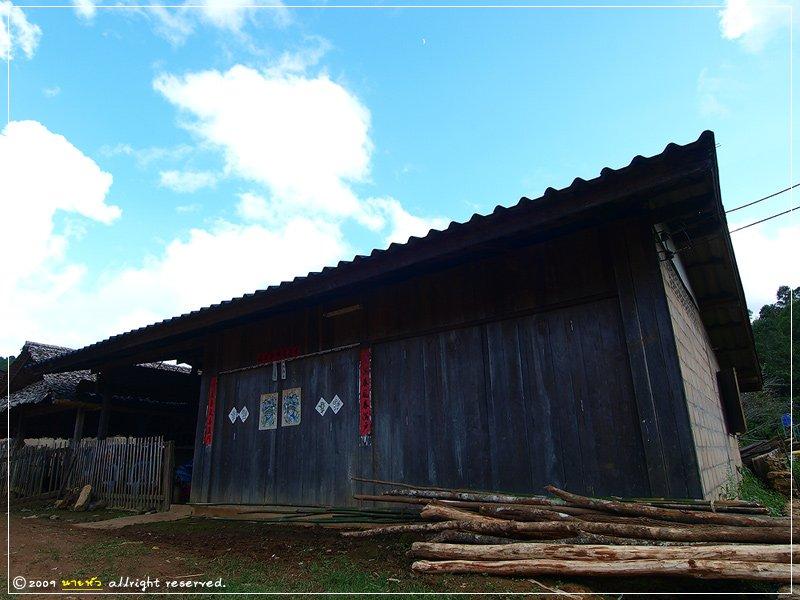 หมู่บ้านรักษ์ไทย